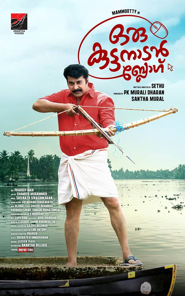 Mammootty's Oru Kuttanadan Blog: The First Official Teaser Is Out!