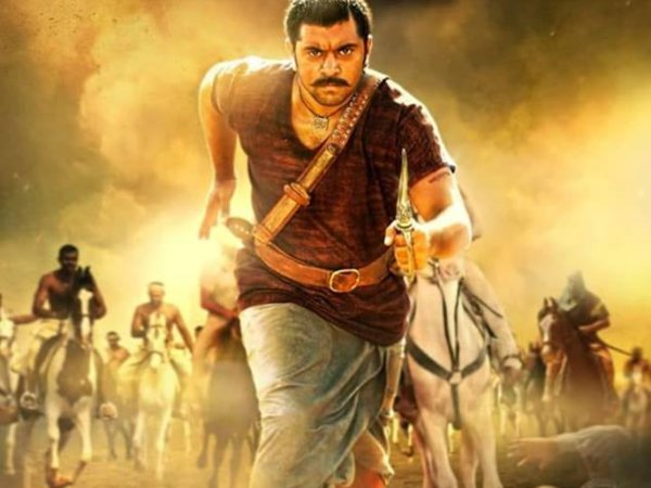 kayamkulam kochunni trailer looks interesting!