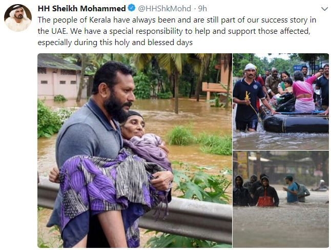 UAE to setup an emergency committee to provide aid to Kerala!
